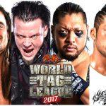 【新日本プロレス】ワールドタッグリーグの出場選手が決定するも、まさかの主役不在!