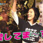 松井珠理奈さんプロレス好きすぎ問題