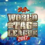 【新日本プロレス】ワールドタッグリーグ2017参加チームの盛り上げ度チェック