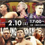 【新日本プロレス】ニュービギニング大阪でロスインゴ全勝の可能性95%