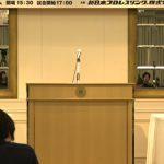 【新日本プロレス】ケニーの賞味期限、棚橋の消費期限【1.4東京ドーム大会】