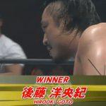 【11.3大阪】試合後に、溜まった不満をブチまけるまでがプロレスです【POWER STRUGGLE】