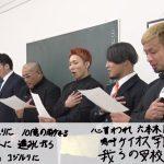 【ヤノトーーク感想】CHAOSはヨシハシで廻っている【NJPW Together】